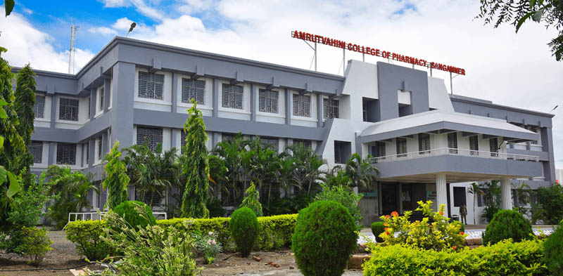 Amrutvahini College of Pharmacy